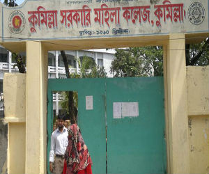 Comilla Government Girls' College