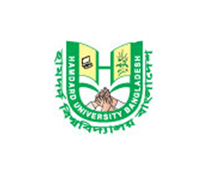 Hamdard University Bangladesh - An Insti