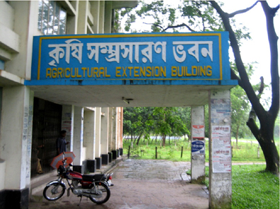 Dept of Agricultural Extension Education