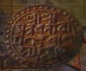 Chorjapod - Most Archaic Book of Bangla