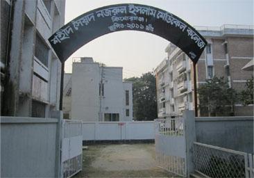 Shahid Saiyad Nazrul Islam Medical Colle