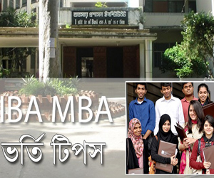 IBA-MBA admission tips