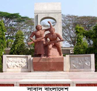 'Sabash Bangladesh' Monument of RU