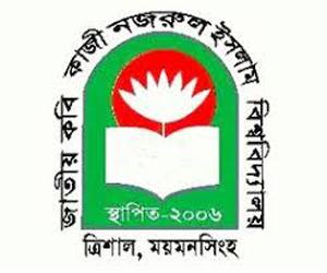 কবি কাজী নজরুল ইসলাম বিশ্ববিদ্যালয়