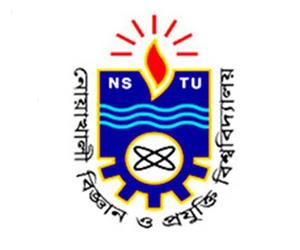 নোবিপ্রবি
