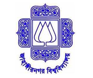 জাহাঙ্গীরনগর বিশ্ববিদ্যালয়