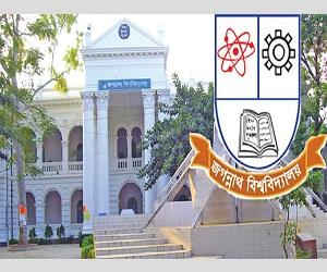 জগন্নাথ বিশ্ববিদ্যালয় । ফাইল ফটো