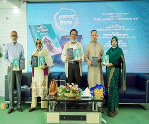 Book Publication Ceremony at DIU