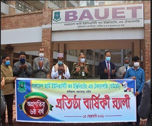 BAUET 6th Foundation Day observed