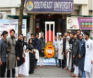 SEU Observed Int'l Mother Language Day
