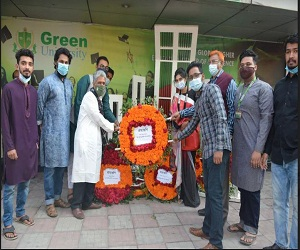 GUB observed Int'l Mother Language Day