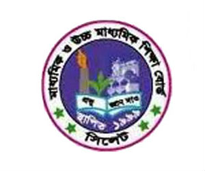 HSC Results Review at Sylhet Board