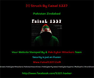 Sylhet board website hacked