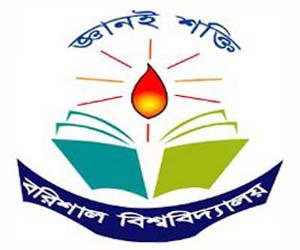 Bachelor admission test 2015-16 of BU