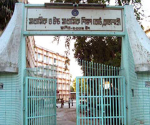 HSC examinees increased in REB