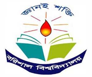 BU 1st year admission test